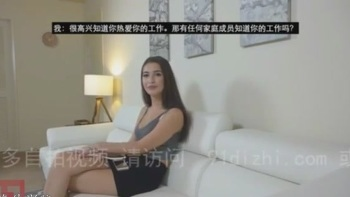 Asian Teen First Bbc